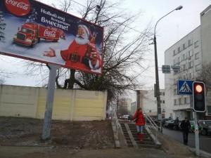 20151211_093508-Weihnachtsmann